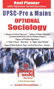UPSC- Pre & Mains Optional Sociology