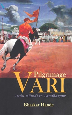 Vari Pilgrimage