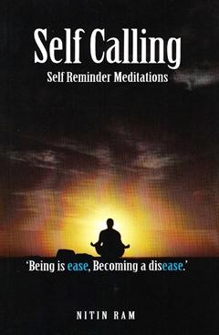 Self Calling