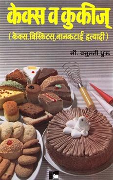 Cakes Va Cookies