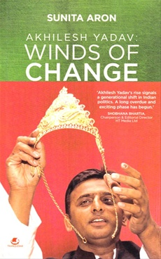 Akhilesh Yadav Winds of Change