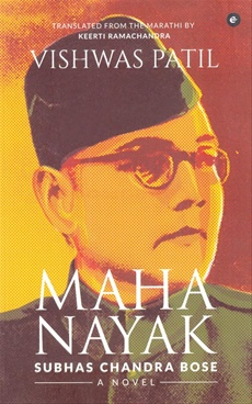 Mahanayak (English)