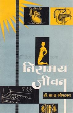 Niramay jivan