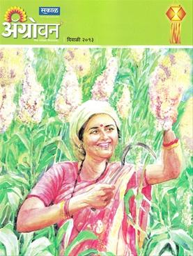 Bookganga creation | publication | distribution.