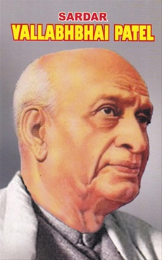Sardar Vallabhbhai patel ( English )