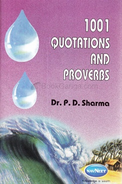 1001 Quotations And Proverbs
