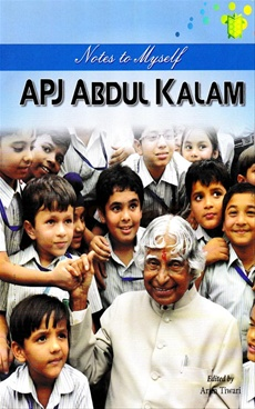 Notes to Myself APJ Abdul Kalam