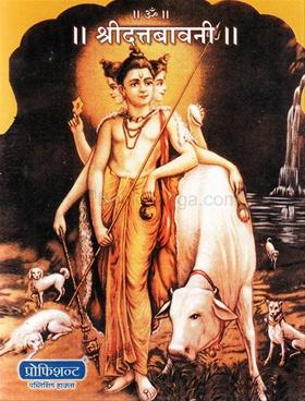 Shreedattabavani