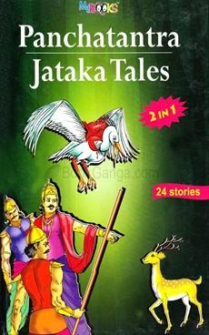 Panchatantra Jataka Tales