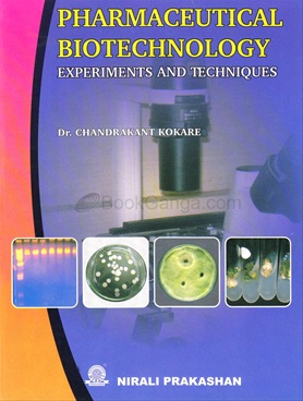 Pharmaceutical Biotechnology - Experiments And Techniques