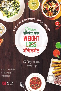 Delicious Recipies For Weight Loss Management