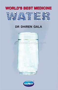 World's Best Medicine Water