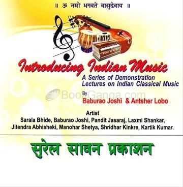 Introducing Indian Music (CD)