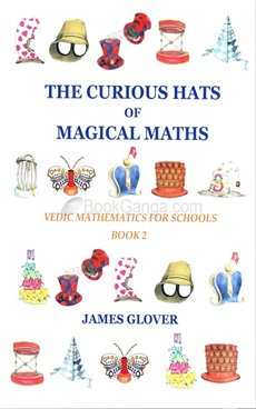The Curious Hats Of Magical Maths(Book 2)