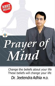 Prayer Of Mind