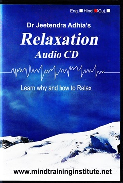 Relaxation (Hindi CD)
