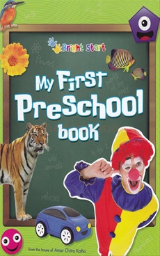 My First Pre-school Book