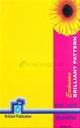बीजगणित इयत्ता १० वी , नवीन अभ्यासक्रम २०११