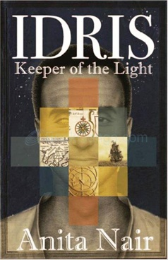 IDRIS Keeper of The Light