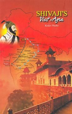 Shivaji's Visit To Agra