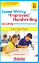 speed writing in improved handwriting - Cursive Script Writing (Age 9+)