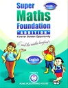 Super Maths Foundation  (Set of 4 Books)