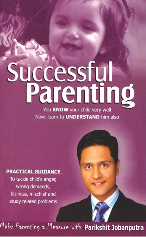 Successful Parenting (English)