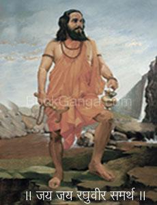 Shri Samartha Katha Sugandh