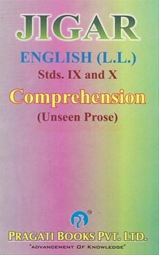 Jigar English (L.L) Comprehension
