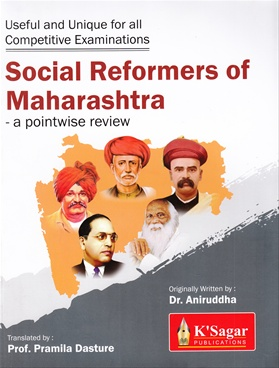 Social Reformers Of Maharashtra