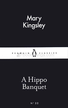 A Hippo Banquet #32