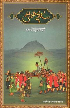 Mukaddar