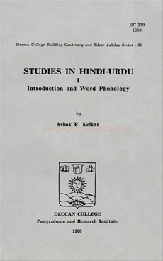 Studies In Hindi - Urdu