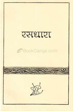 Rasdhara