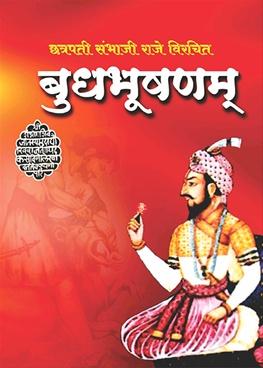 Budhbhushanam