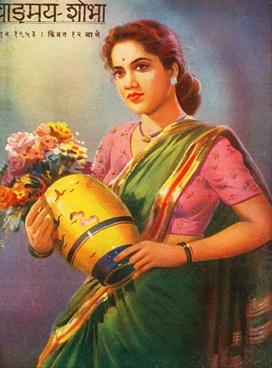 वाड्मय शोभा ( मार्च १९५४ )