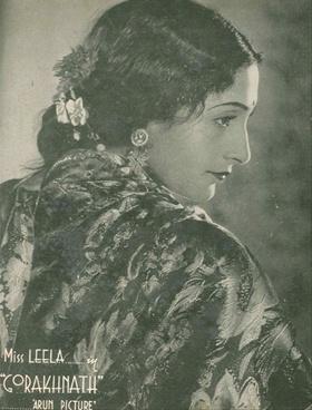 वाङ्मय शोभा ( डिसेंबर १९४१ )
